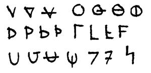 alphabet 001